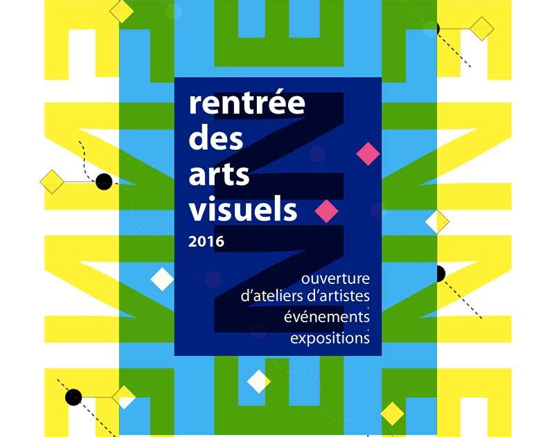 rentree_des_arts_visuels_vignette